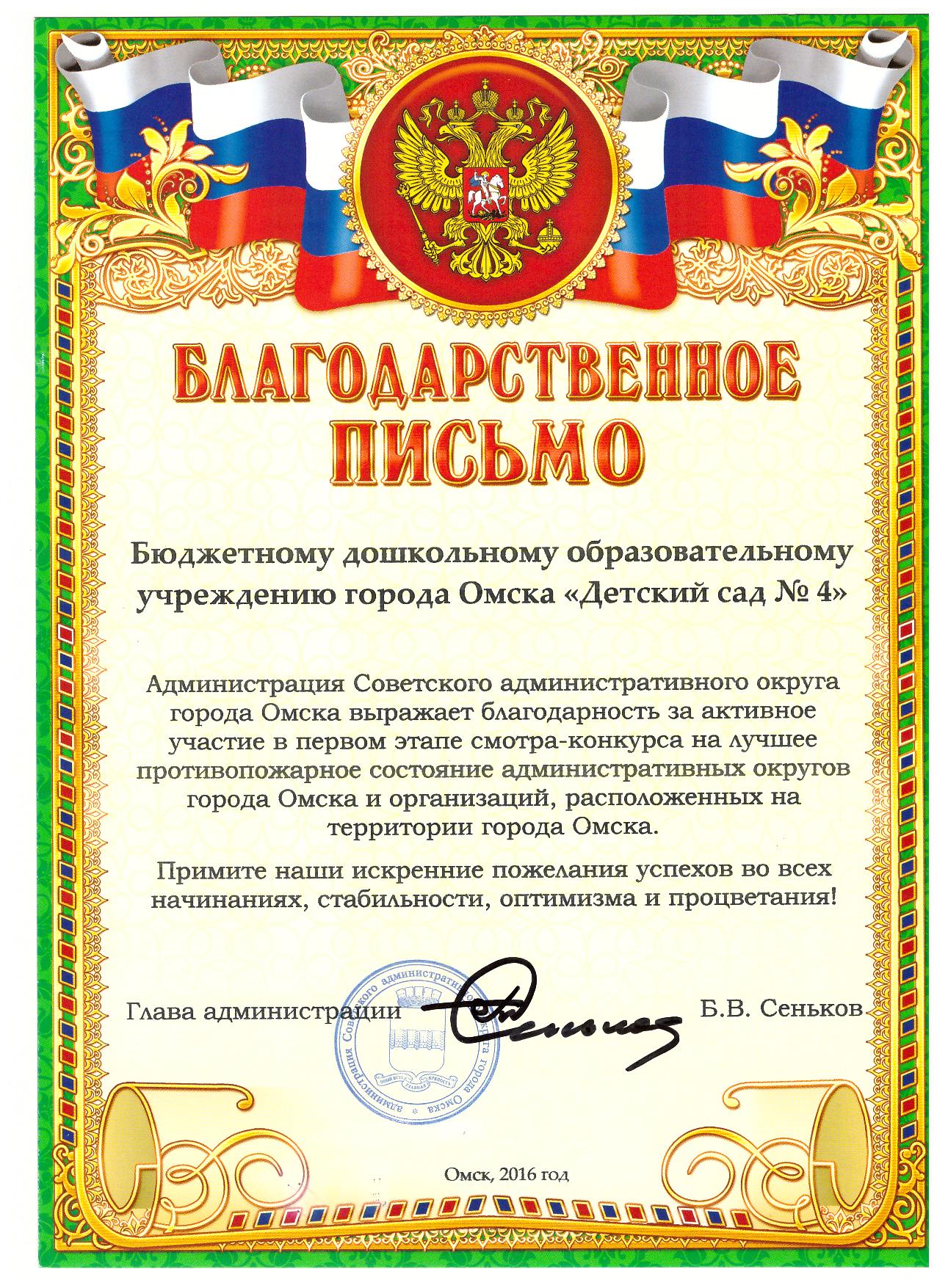 Областная больница города омск